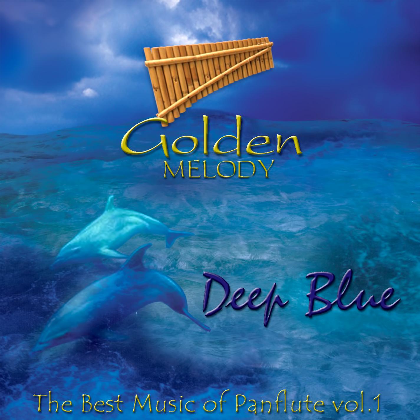 Deep Blue-1